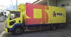 モンテトラック黄