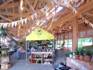 新店舗ufu uhu FARMがオープンしました!