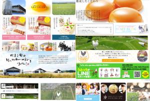 (株)山田鶏卵の情報満載!HP・facebookのご紹介