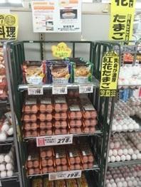 スーパーの卵売場の秘密とは