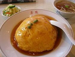 かに玉と天津飯、中華料理ではないのはどっち?