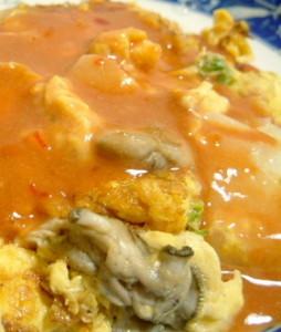「勤労感謝の日」は牡蠣と紅花たまごでカラダに栄養をたっぷり取りましょう!