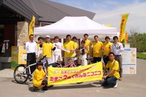 『たまニコAGAIN2018~日本縦断チャリリレー~』に参加しました!