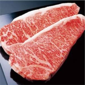 ご家庭で簡単も美味しくできる!ステーキの美味しい焼き方!〜米沢牛を堪能しよう〜