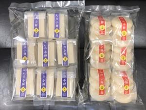「幻のもち米」と呼ばれる「特別栽培米でわのもち」を使用した山形のお餅
