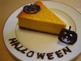 秋の味覚!かぼちゃのチーズケーキを作ろう!